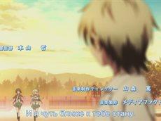 У меня мало друзей [ТВ-2] / Boku wa Tomodachi ga Sukunai Next [12/12](SUB/RUS)