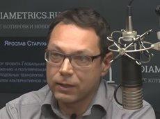 Прогресс и Традиционная наука. Радио MediaMetrics 28.01.2016