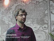 Что рассказал организатор конференции о «Маринс Парк Отель Нижний Новгород»