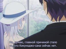 Чёрная пуля / Black bullet [12/12] (RUS/SUB)