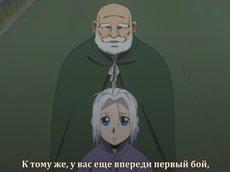 Сказание об Арислане / Arslan Senki (13/13) [RUS/SUB]