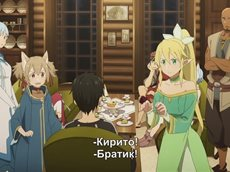 Мастера Меча Онлайн: Порядковый ранг / Sword Art Online Movie: Ordinal Scale [SUB/RUS]