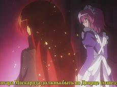 Жгучий взор Сяны / Shakugan no Shana [24/24][TV-1](RUS/SUB)