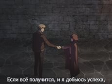 Волчица и пряности ТВ-2 / Ookami to Koushinryou TV-2 / Spice and Wolf TV-2 [12/12] (RUS/SUB)