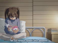 Сёстры Минами [ТВ-2] / Minami-ke Okawari TV-2 [13/13](RUS/SUB)