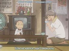 Мед и клевер [ТВ-1] / Honey and Clover [24/24](RUS/SUB)