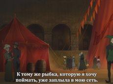 Готика / Gosick [24/24](RUS/SUB)