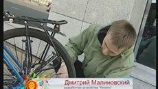 Просто крутите педали: как белорусы создали рекламу на велосипедах