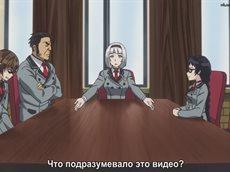 Скучный мир, в котором не существует понятия «грязные шуточки» / Shimoseka (12/12) [RUS/SUB]