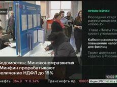 Путин дал распоряжение поднять налоги для россиян [2017, Система казнокрадов]
