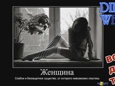 DIRTY WHITE - ВСЁ ДЛЯ ТЕБЯ .mp4