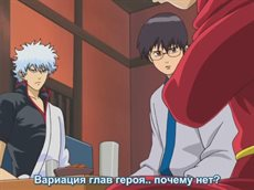 Гинтама [ТВ] / Gintama [TV] [201/201] (SUB)