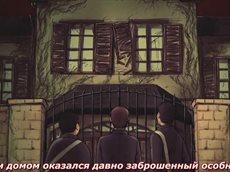 [2 серия ] Театр тьмы - 4 [русские субтитры AniPlay.TV] Yamishibai TV-4