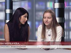 """Русские борцы с наркоторговцами и педофилами [К вопросу о российском """"правосудии""""]"""