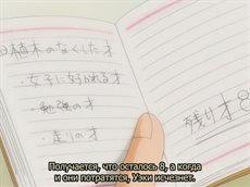 The_Law_of_Ueki_TV_[04_of_51]_субтитры.mp4