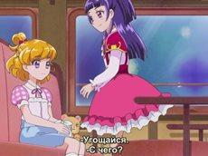 Хорошенькое лекарство: Девочки-волшебницы / Mahoutsukai Precure! (19/48) [RUS/SUB]
