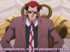 Uta no Prince-sama Maji Love 1000% 12 (сабы)