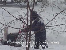 Прибирання снігу в Білокуракине, Луганська обл., 24.01.2018